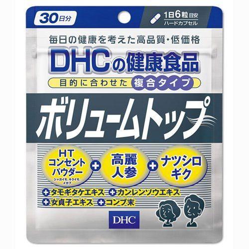 サプリ DHC ボリュームトップ 180粒 30日分 ジ...