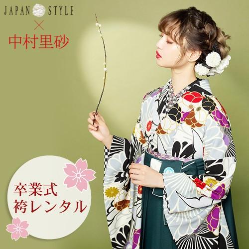 卒業式 袴 レンタル 女 袴セット 卒業式袴セット ...