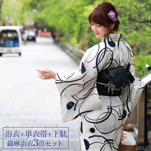 浴衣 セット レトロ 高級変わり織り綿麻浴衣3点セ...