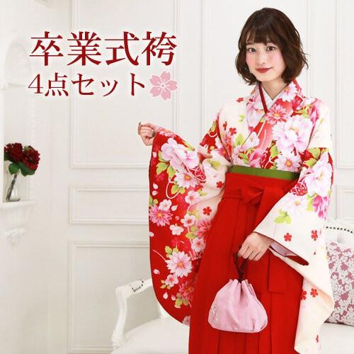 販売 卒業式 袴 4点セット 購入 女性 袴セット 2...