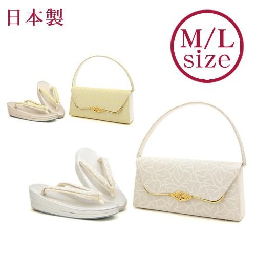 日本製 柄が選べる 礼装用草履バッグセット 三枚...