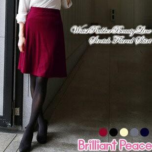 BrilliantPeace 日本製ウエストゴム美ラインスト...