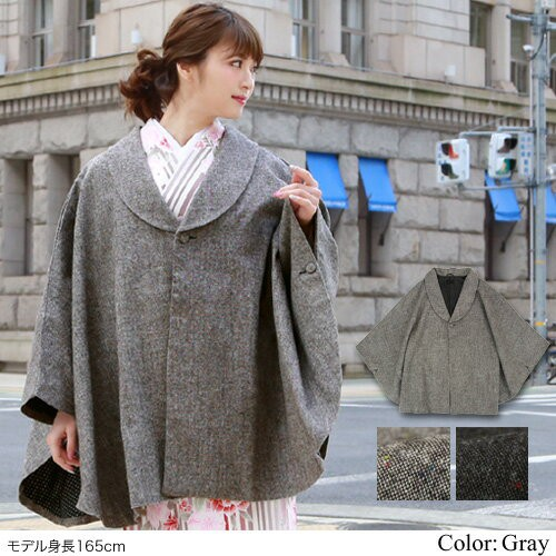 着物 コート ウール混ショールカラーツイード着物...