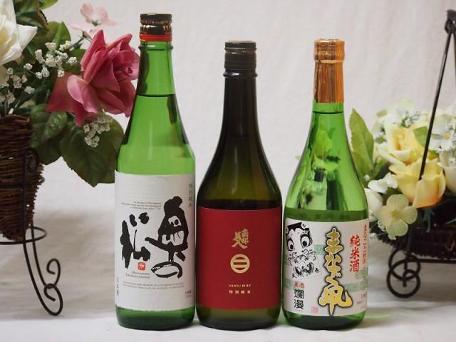 【第2弾】東北限定地酒純米酒日本酒3本セット(岩...