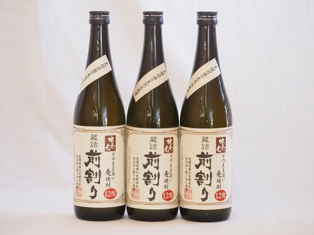 そのまま旨い麦焼酎 蔵詰 前割り 12度 井上酒造(...
