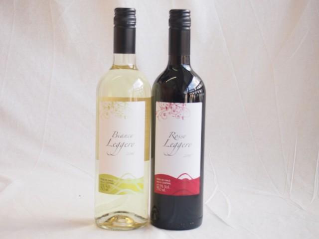ペアセレクションチリ赤白ワイン2本セット クレマ...