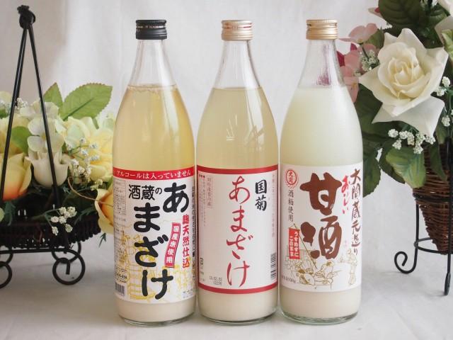 話題の国産豪華甘酒3本セット(国菊甘酒900ml(福岡...