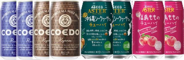 リキュール×クラフトビール8本セット(福島もも ...