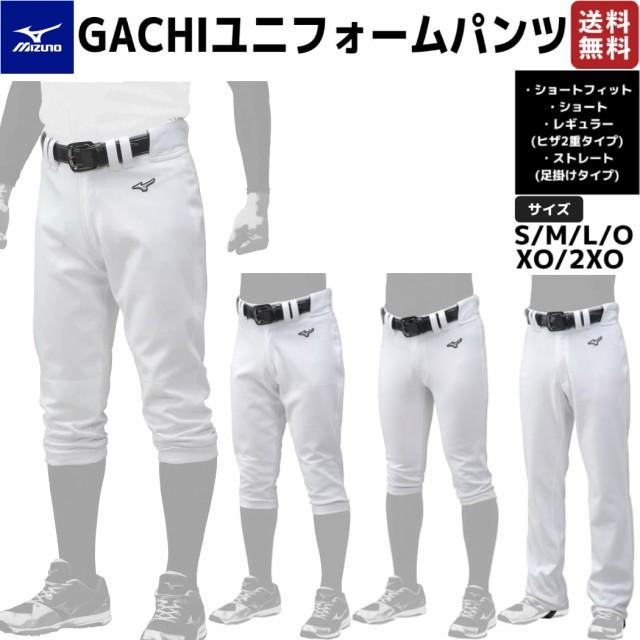 ミズノ MIZUNO GACHIユニフォームパンツ ガチ ユ...