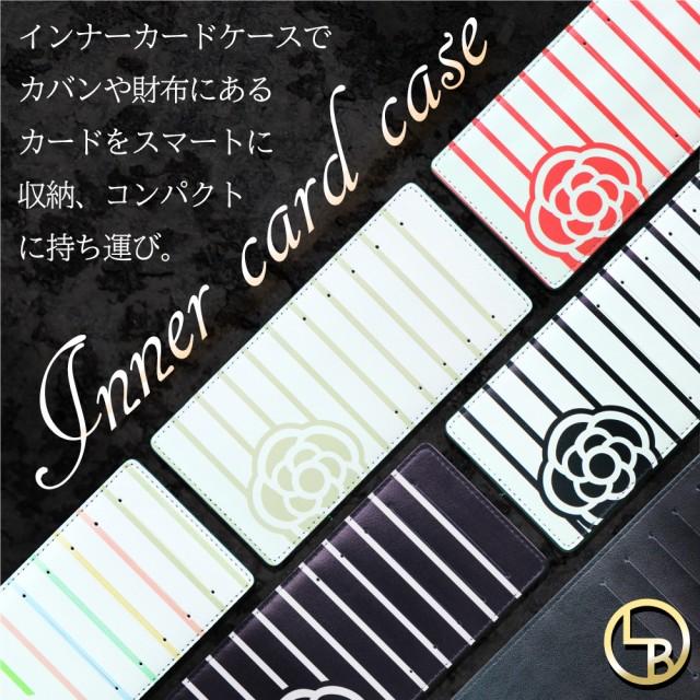 インナーカードケース 10枚収納 可能 長財布 カー...