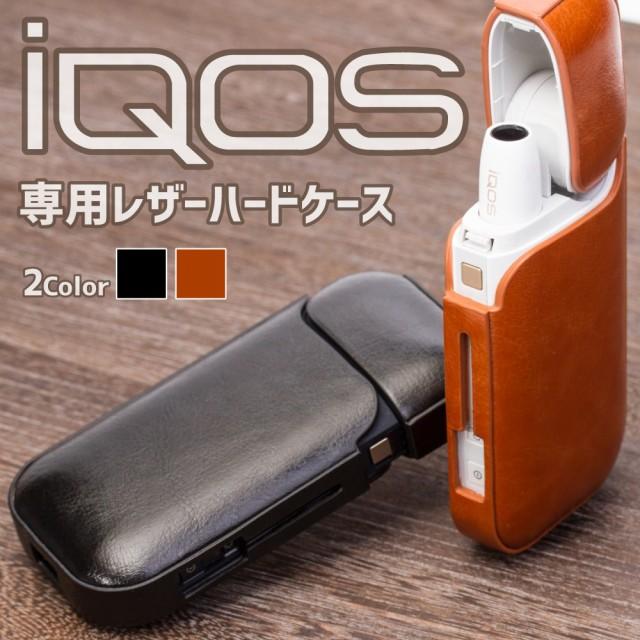 iQOS 2.4 PLUS 対応 アイコス  レザーケース 360...