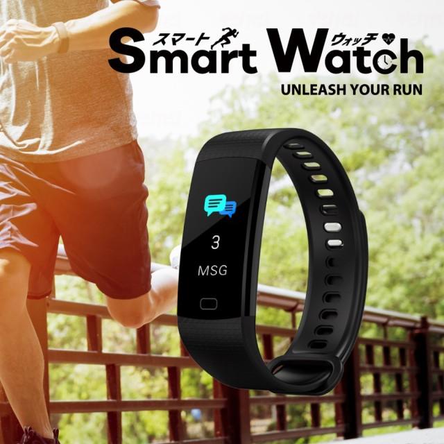 スマートウォッチ 腕時計 活動量計 心拍計 血圧測...