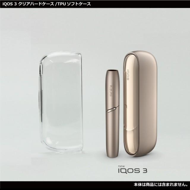 iQOS3 ケース iQOS 3 クリアケース アイコスケー...