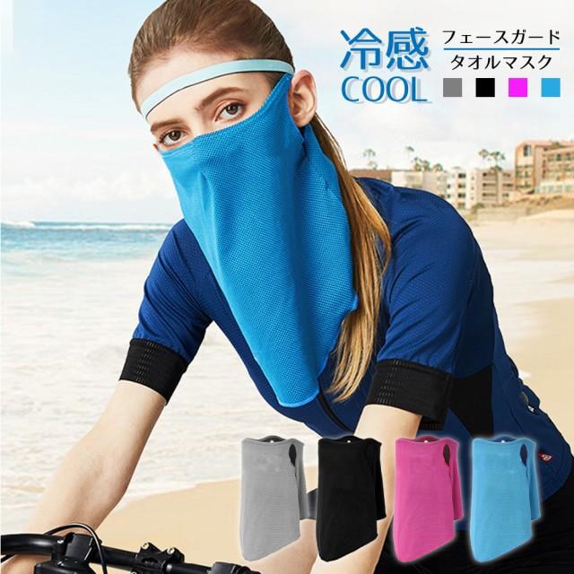 清涼 冷感マスク フェースガード 清涼 給水 COOL ...