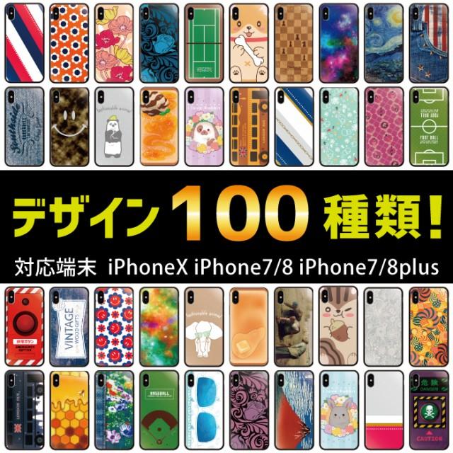iPhone iPhoneXS iPhone8 iPhone plus iPhone7 Pl...