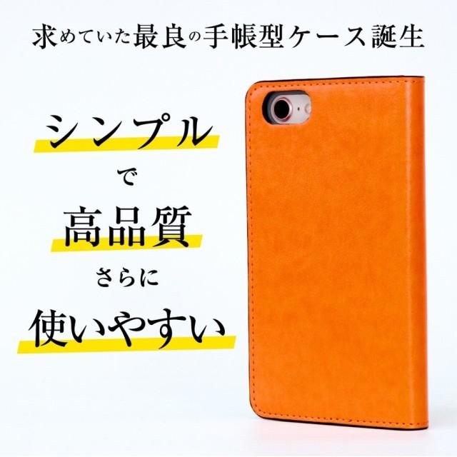 かんたんスマホ 705KC 手帳型 スマホケース Y!mob...