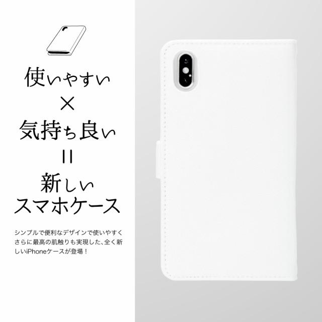 Xperia 5 SO-01M SOV41 手帳型 スマホケース doco...