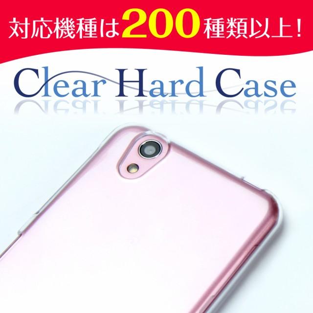 スマホケース 全機種対応 android one X4 S4 S3 X...