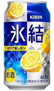 キリン 氷結 シチリア産レモン 350ml缶 バラ...