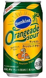 JINRO×Sunkist サンキスト オレンジエード・サ...