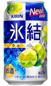 キリン 氷結 ウメ 350ml缶 バラ 1本