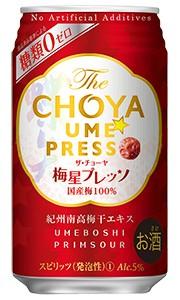 The CHOYA ザ・チョーヤ 梅星プレッソ 赤缶 350...