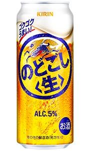 キリン のどごし<生> 500ml缶 バラ 1本【新...