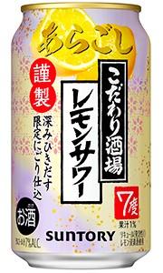 アサヒ もぎたて まるごと搾り洋梨 350ml缶 ...