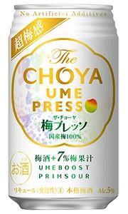 The CHOYA ザ・チョーヤ 梅プレッソ 白缶 350ml...