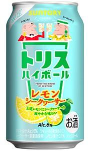 サンガリア つぶちゅーオレンジ 340ml缶 バラ...