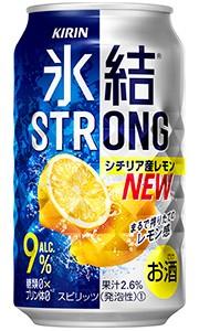 キリン 氷結ストロング シチリア産レモン 350m...