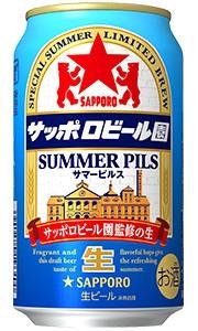 サッポロビール園 サマーピルス 生ビール 350ml...