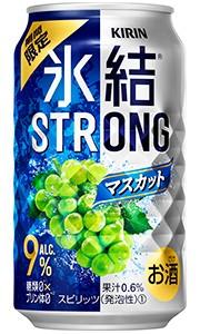 キリン 氷結ストロング マスカット 350ml缶 ...