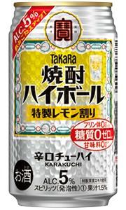 タカラ 焼酎ハイボール(5%) 前割りレモン 350...