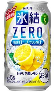 【2ケースで送料無料】キリン 氷結ゼロ シチリ...