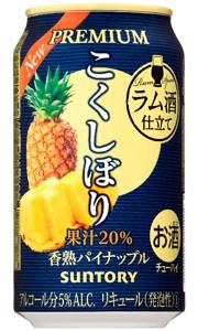【48本で送料無料】サントリー こくしぼりプレミ...