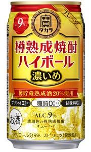 タカラ 樽熟成焼酎ハイボール 濃いめプレーン ...