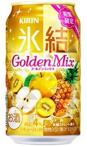 キリン 氷結 ゴールデンミックス 350ml缶 バ...
