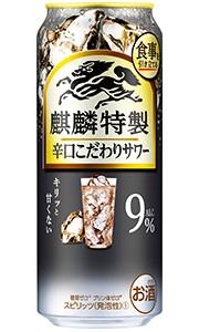 サッポロ ウメカク ヨーグルト風味 350ml缶 ...