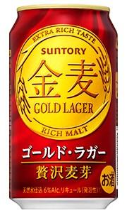 サントリー 金麦 ゴールド・ラガー 350ml缶 ...