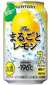 サントリー −196℃ ザ・まるごとレモン(7%) ...