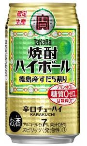 タカラ 焼酎ハイボール すだち割り 350ml缶 ...
