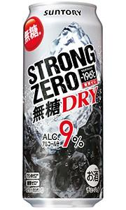 サントリー −196℃ ストロングゼロ DRY ドラ...