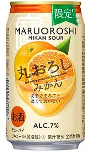 キリン 氷結 300%レモン 350ml×24缶 1ケー...