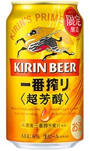 キリン 一番搾り 超芳醇 350ml缶 バラ 1本【...