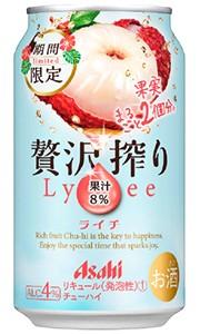 アサヒ 贅沢搾り ライチ 350ml缶 バラ 1本【...