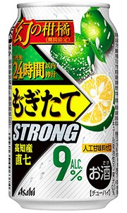 アサヒ もぎたて 高知産直七 350ml缶 バラ 1...