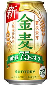 サントリー 白い金麦 350ml缶 バラ 1本