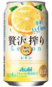 アサヒ 贅沢搾り レモン 350ml缶 バラ 1本
