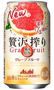 アサヒ 贅沢搾り グレープフルーツ 350ml缶 ...